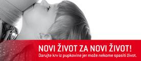ana_rukavina